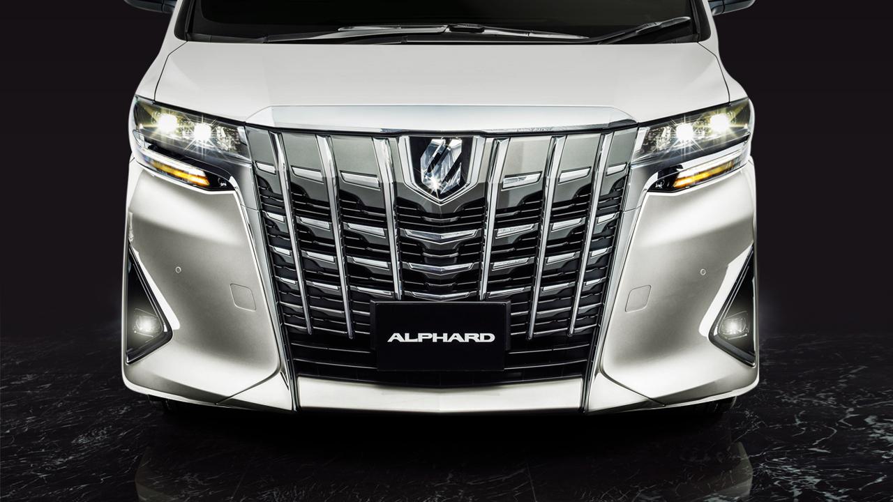 Alphard Executive Lounge Is Available Toyota Hong Kong