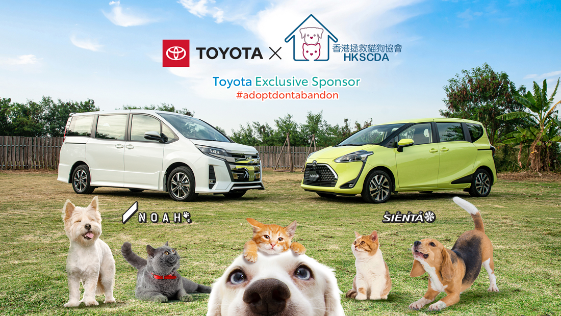 TOYOTA Joins Force With HKSCDA