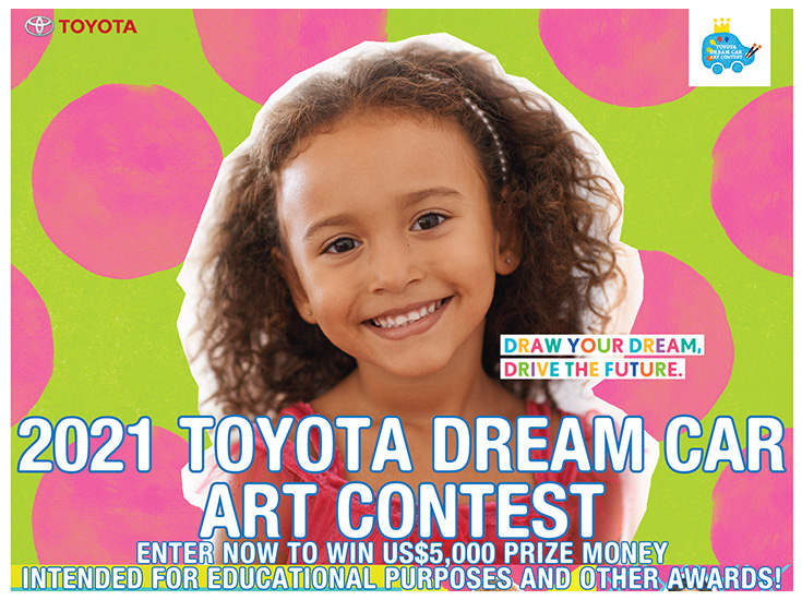 2021 Toyota Dream Car Art Contest
